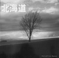 Landscape北海道